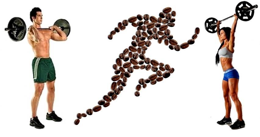 cafeína para aumentar el rendimiento