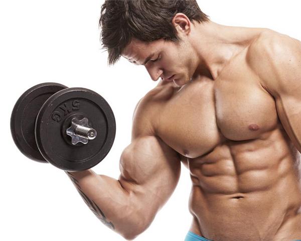 curl de biceps